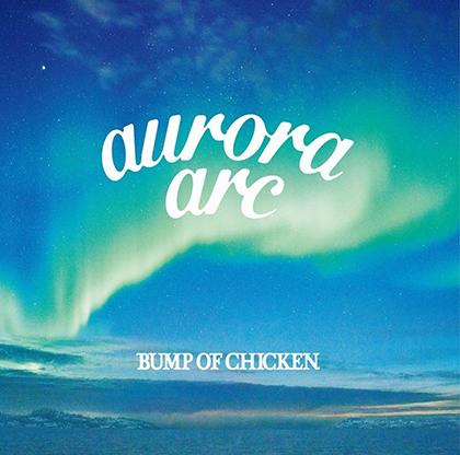 aurora-arc.jpg